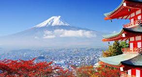 Про заходи з проведення Року Японії в Україні