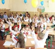 Втілюємо в життя ідеї Нової української школи